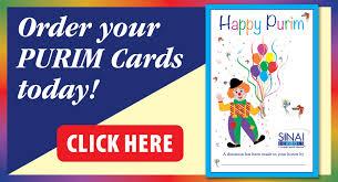 purim cards purim cards sinai schools