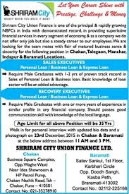 good resume for accounts manager job in chakan midc private jobs 2015 archives