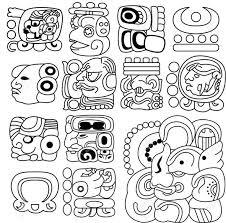imagenes mayas para imprimir 12 best culturas antiguas images on pinterest aztec art mayan