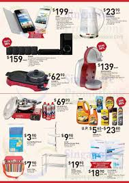 sharp home theater system electronics home basics acer liquid powerpac jug cornell