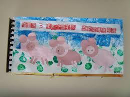 fabriquer le livre des 3 petits cochons http ekladata com