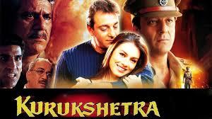 indian film gani kurukshetra 2000 full hindi movie sanjay dutt mahima chaudhary