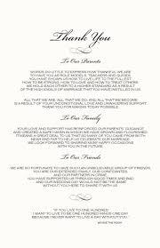 wedding ceremony programs exles wedding ceremony programs monogram wedding ceremony program