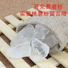 buy alum block 1 kg to send 1 kg alum block mail total 1000 gram alum powder