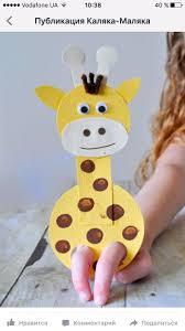7 best kids craft images on pinterest children animals and diy