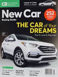 consumer reports buying guide october 2017 252 models rated