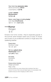 hoa horror stories dirty korean by toan ly hoa issuu