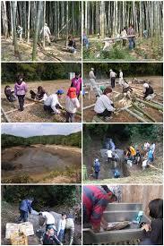 chambres 駻aires 特定非営利活動法人養生の郷 里山を守る池干しと竹林整備