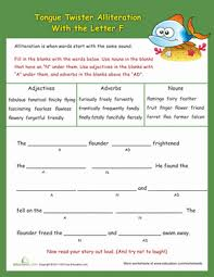 nonsense words nonsense words worksheets and lewis carroll