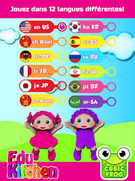 jeux de cuisine pour les enfants free jeux de cuisine pour enfants preschool edukitchen