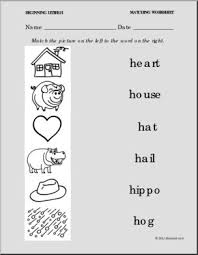 phonics letter h matching picture to word printable worksheet