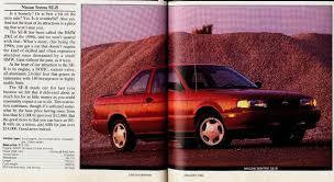 nissan sentra fuel economy cd0192 ser page1 jpg 1 280 697 pixels nissan sentra se r