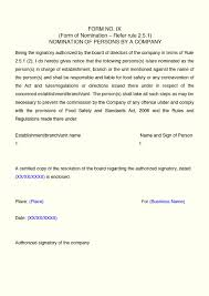 Authorization Letter For Bank Withdrawal In India Authorization Letter Cheque Official Website Kuching Port