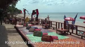 koh lanta 2014 klong khong beach www koh lanta info youtube