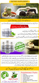 vimax in karachi funbook a new and fast growing social media