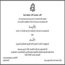 wording for a wedding card as well as interesting indian wedding card wordings