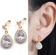 invisible earrings for school 21 best clip on earrings images on clip on earrings