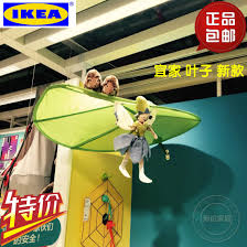 usd 21 69 ikea bed canopy the canopy air conditioning windshield