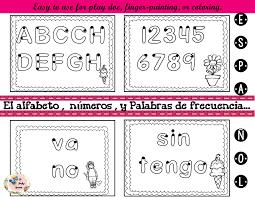 freebie spanish fine motor worksheets for activity centers u0026 more