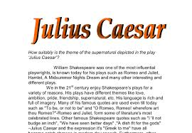themes in julius caesar quotes how suitably is the theme of the supernatural depicted in the play