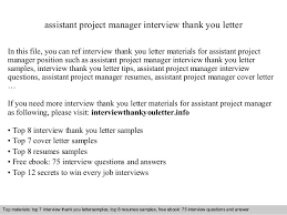interview thank you letter project manager position