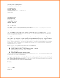 resume and cover letter format 7 current cover letter format sephora resume 7 current cover letter format