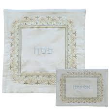 afikomen cover matzah cover and afikomen bag square white