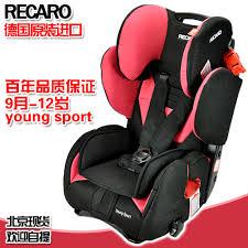 mode d emploi siege auto recaro sport allemagne recommander recaro sport bébé enfant de sécurité de