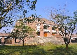 Islamic University, Bangladesh