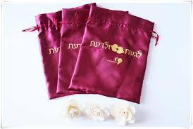 wedding gift bag aliexpress buy wedding gift bag packaging bag customized