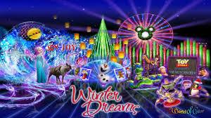 Frozen Christmas Light Show by Wocolor Xmas V3sdpsd Jpg Original