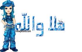 رد: هل من ترحيبْ يآأهل الذوق ..!,أنيدرا