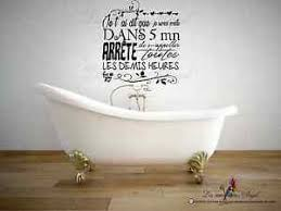 chambre de bain d馗oration stickers muraux décoration mural phrase de fille salle de bain
