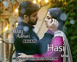 download mp3 album of hamari adhuri kahani dyyan311 mixzshayari page 78