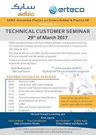 Invitation Card Format For Seminar Technical Customer Seminar 29th Of March 2017 Erteco