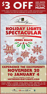 jones beach christmas light show holiday lights spectacular 2015