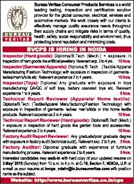 bureau veritas pakistan in bureau veritas consumer products services vacancies in