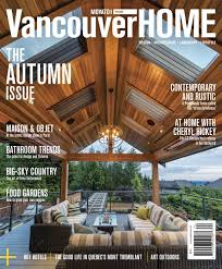 vancouver home autumn 2017 by movatohome design