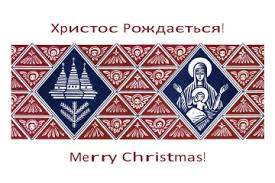 merry and best wishes of health happiness and god s