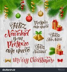 vector spanish merry christmas happy new stock vector 508095586