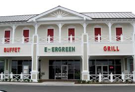 Grace Buffet U0026 Grill Chinese by Evergreen Buffet U0026 Grill Owner U0027s U0027heart Broken U0027 By Malicious Email