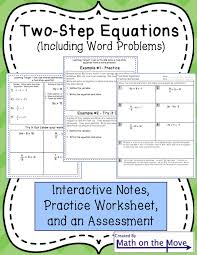 two step equations includes word problems interactive notes a worksheet and