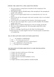 Adjectives For Resume 246 Free Adjectives Worksheets
