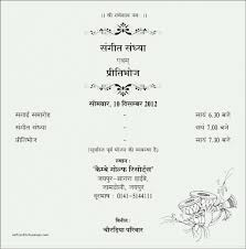 wedding invitation language wedding invitation wording in language wedding invitation
