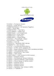 android secret codes samsung secret codes to and hack your phone