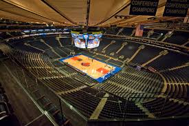 meeting rooms at madison square garden madison square garden
