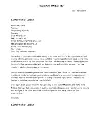 teaching resignation letter resignation letter though i have