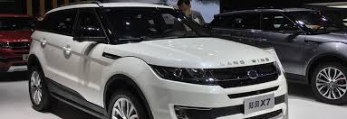 land wind x7 attack of the clones range rover smashed by chinese copycat car