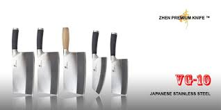 amazon com zhen japanese vg 10 3 layer forged high carbon