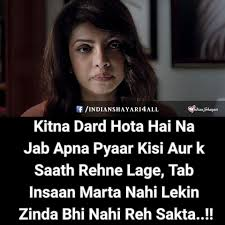 quotes images shayari 20 sad quotes images for whatsapp indian shayari love shayari